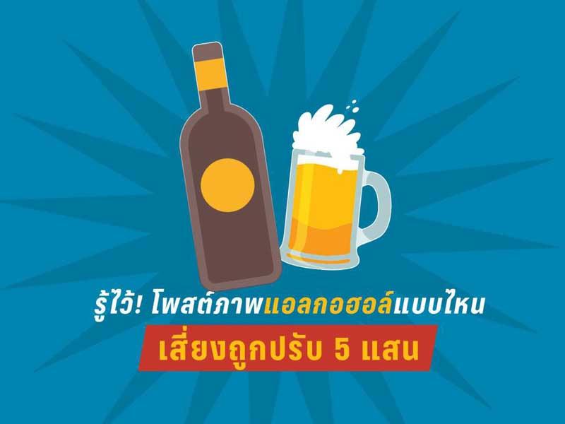 beer-photo
